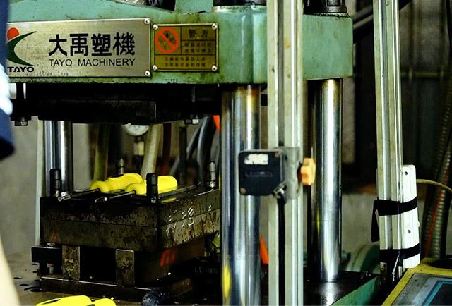 Demostración de la fábrica